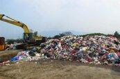 南投縣推超商垃圾袋透明化 分類看得見