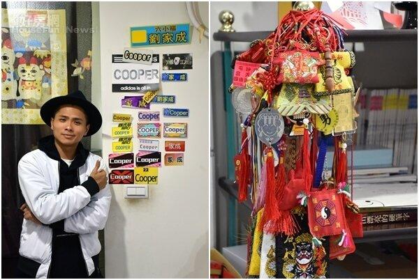 4.劉家成把每次上節目的通告名牌貼在牆上,也將粉絲送的東西保存起來,對他而言這些都是珍貴的人生紀錄。 5.因為主持《寶島神很大》,劉家成只要到台灣各處宮廟,就會收集當地各種護身符。