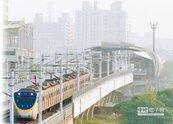 高架鐵路啟用 台中邁入新時代