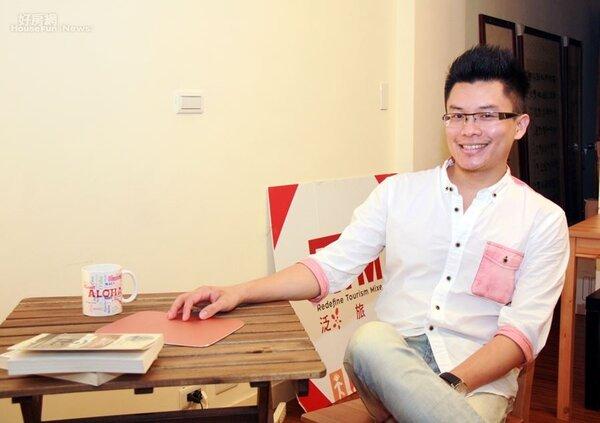 1. 泛旅遊創辦人暨執行長鄭佑軒,原本在旅行社工作,有感於台灣傳統旅遊業削價競爭、創新不足,毅然投入旅遊新創產業。