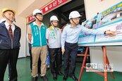 補助升級天然氣鍋爐 林佳龍:預算無上限