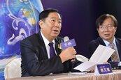 川普地產大亨做總統 蔡天贊:對台灣沒影響