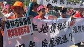 抗議地價稅 台中市民:漲價歸公為何不對?