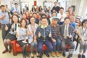竹市啟動長照2.0 老年生活不孤單