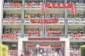 大學考招採計科目減少 台大:台灣平均學力恐下降