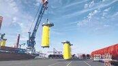 東南亞最大離岸風電港落腳台中
