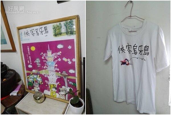 5.畫室角落擺放著插畫。 6.牆上有著她設計的T恤。