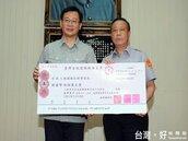 桃園春安工作全國第一 吳志揚頒500萬獎勵金