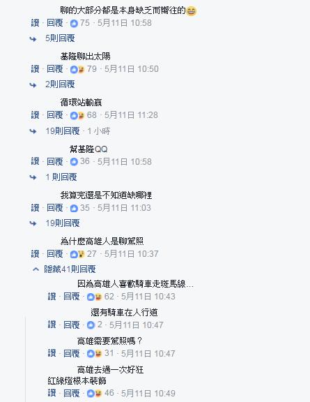 不少網友發現圖中小玄機(圖/翻攝自臉書靠北工程師)