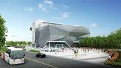 台中海洋生態館 明年3月完工