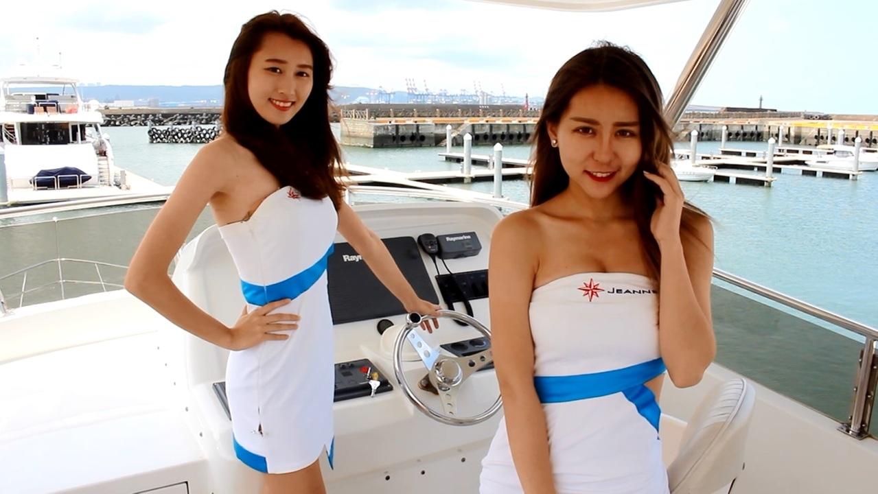 造價上千萬的高級遊艇,停靠在淡水第二漁港第三泊地遊艇專用碼頭。 記者林麒瑋╱攝影