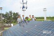 風+光發電 明道農場不缺電