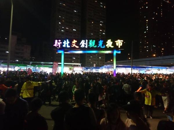 新北文創觀光夜市(好房網News記者黃彥翔/攝影)