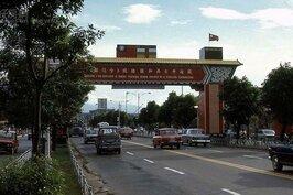 1970年(時間難以確定)的中山北路樣貌,牌樓可以很清楚的看到歡迎中非共和國卜卡薩閣下蒞臨(訪華)。