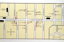 當年中山北路沿線充斥著各式各樣的酒吧。其中以CLUB LIN KOU較多在歷史檔案中提到,且提到的大都為士官兵,因此推估為士官兵專屬俱樂部。CLUB LIN KOU的位置就在林口圖書公司(現為敦煌書局)與大同大學之間。美軍當年在台北有六大俱樂部,提供美軍休閒使用。