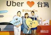 Uber再遭指7大違法 立委促交部2周給交代