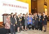 永慶聚焦公益議題 為台灣注入正向能量