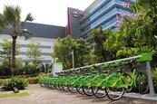 台積電捐贈 T-Bike南科站啟用