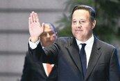 巴拿馬總統:中巴建交 曾告訴台灣高層