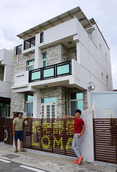 2.蘇達與友人阿周合開的民宿鄰近澎湖鎖管港,三層樓獨棟透天厝總空間約有80坪。