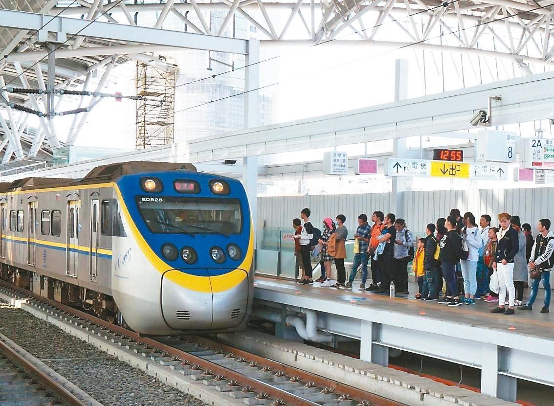 太原軌道交通 - JapaneseClass.jp