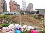 垃圾山、汽車墳場 重劃區亂象多