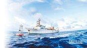 日媒:台海研船闖釣島 外交部:我國有海調權