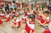 一例一休衝擊 442所幼兒園學費喊漲