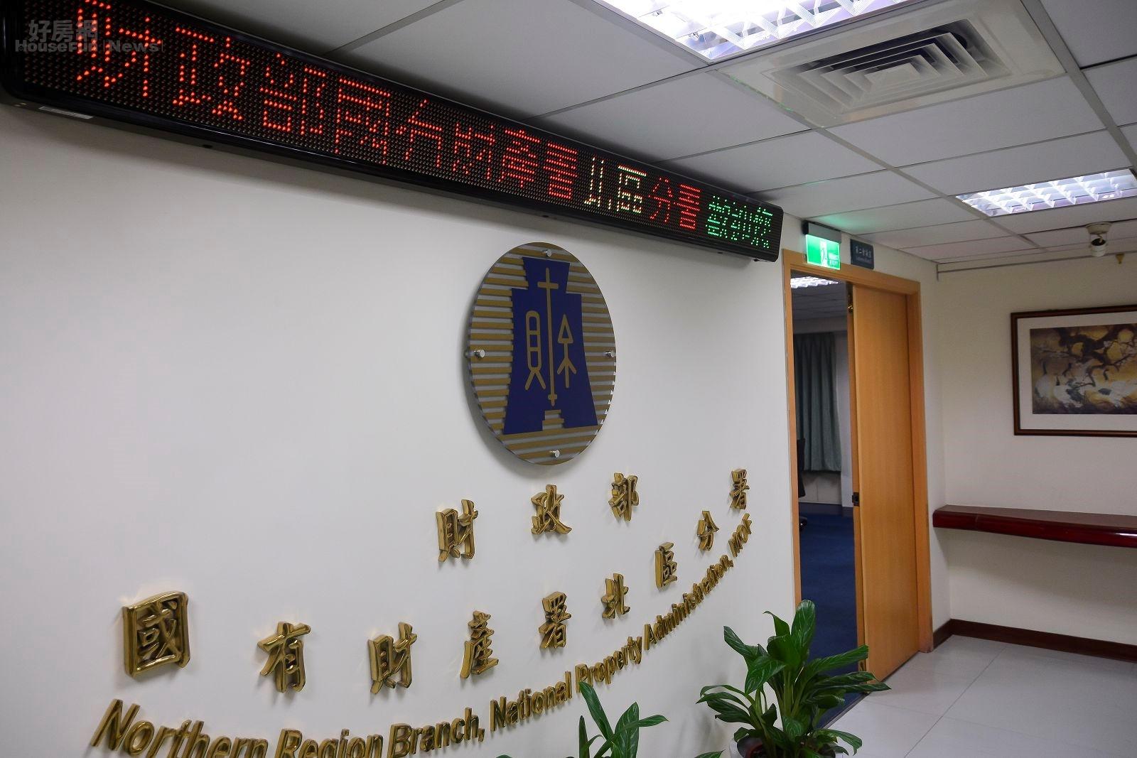 財政部昨(11)日公布8月全國稅收初步統計。(好房網News記者 陳韋帆/攝影)