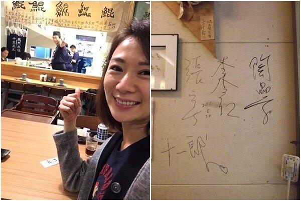 2.藝人連靜雯剛開幕時曾來用餐歡聚。 3.當年在新店經營時,陶晶瑩、李李仁、張宇夫婦都曾來店留下簽名。