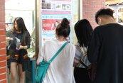 台灣人提款94狂 ATM機王忙起來2分鐘吐一次錢