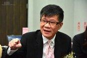 龍巖鎖定大中國市場 與遠洋集團簽合作協議