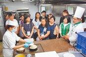 長榮桂冠酒店 廚房變食安教室
