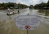 哈維肆虐 德州災損估超過1500億美元