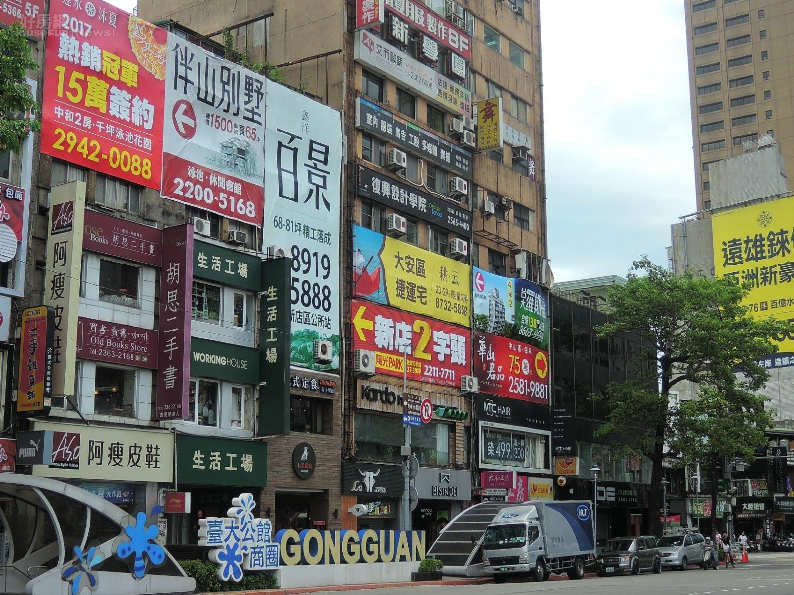 建商賣房行銷策略也百百種,圖為房市pop看板。(好房網News記者 陳韋帆/攝影)