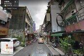 台北市臨沂街30年老屋 每坪90萬元高價標出