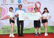 永慶加盟3品牌中區公益路跑 2千名跑者熱情參與