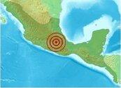 墨國再震!規模7.1 已知139人死、多棟房屋倒塌