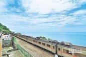台灣最美車站 多良車站暫停開放3個月