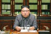 北韓危機 法德奧恐不參加冬奧