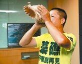 護藻礁!學界百位教授連署 環團統計人數已逾5千人