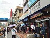 中華電 要打造智慧城