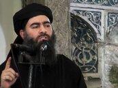 死而復生? IS領袖巴格達迪又發聲