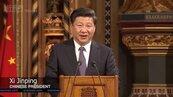 北京擴大制裁北韓 兩關鍵原因
