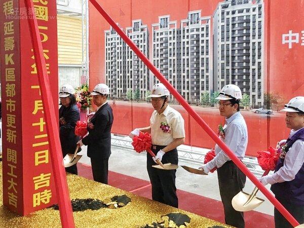 延壽國宅海砂屋都更,中華工程舉行動土典禮。(好房網News記者 陳韋帆/攝影)