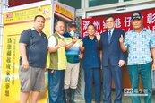 台灣最東南端ATM 「等了數十年」