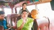 宜市幾米觀光巴士 推預約5人成行