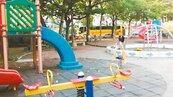 公園沒遊具可玩 家長怨:東勢被邊緣化?