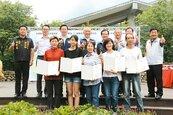 南庄16業者 組生態旅遊聯盟