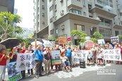 大鵬新城居民反對拓路 台中市府:有助交通、消防救災